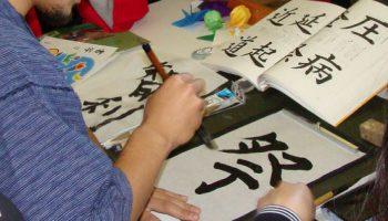 Yincana Japonesa en Aventurarte